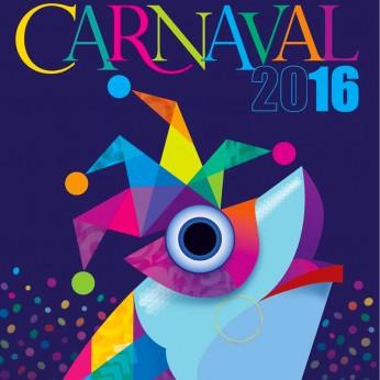 Карнавал в Санта-Крус-де-Тенерифе 2016 (Carnaval de Santa Cruz de Tenerife)