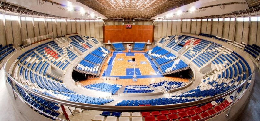 Pabellón de Deportes Santiago Martín