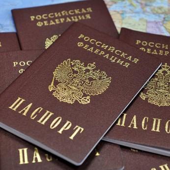 Как заказать обмен внутреннего паспорта РФ через интернет
