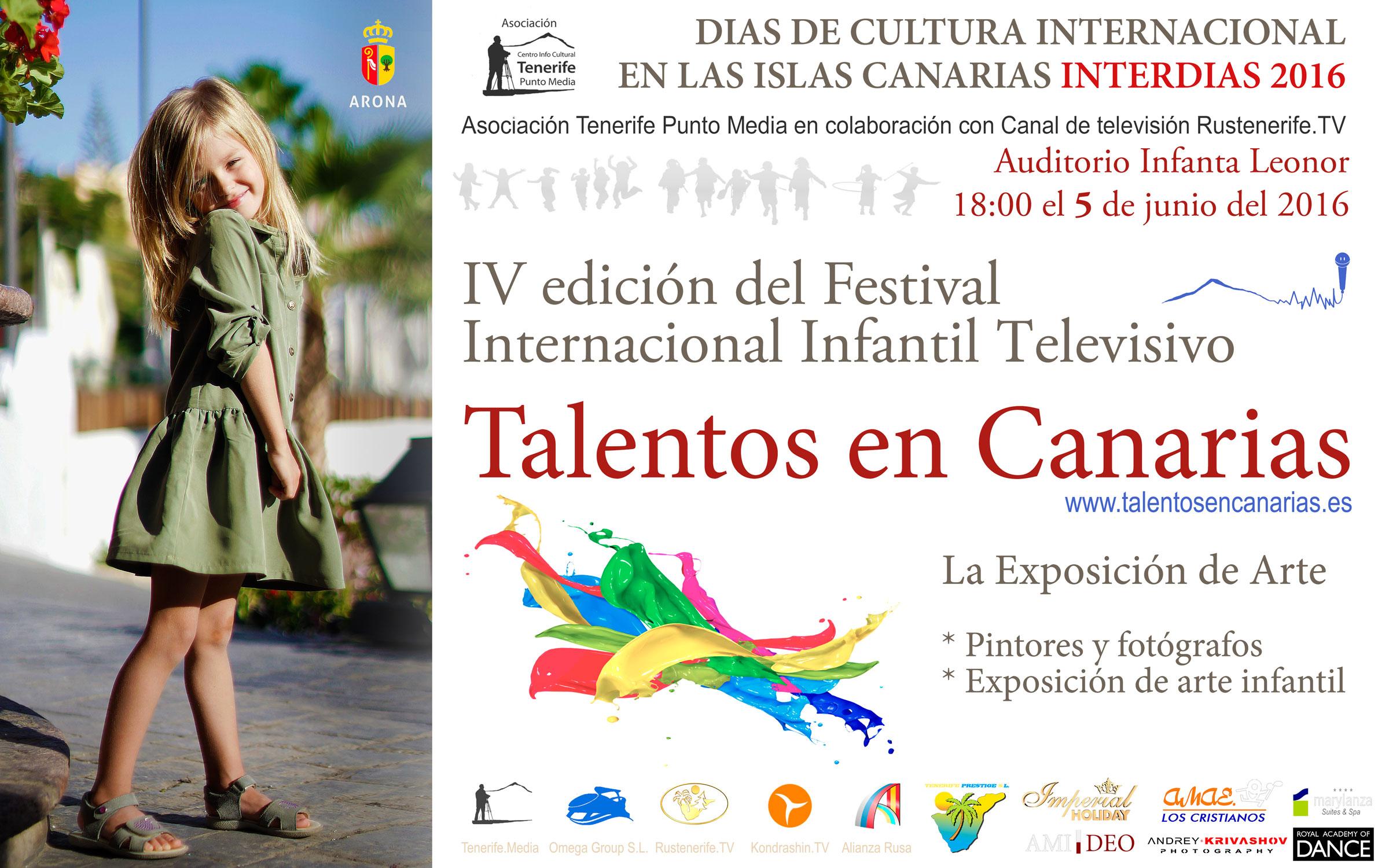 Конкурс талантов на Канарских островах 2016 (Talentos en Canarias)