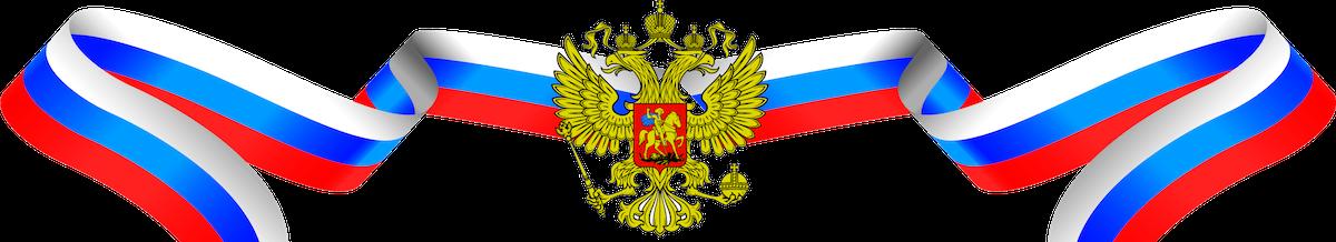 Consulado Honorario de Rusia en Canarias (Почетное консульство Российской Федерации на Канарских островах)