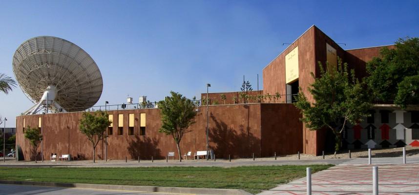 Museo de la Ciencia y el Cosmos (Музей науки и космоса)