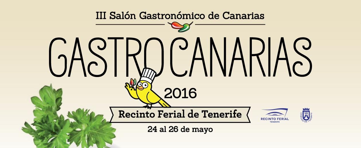 III гастрономическая выставка Канарских островов (III Salón Gastronómico de Canarias)