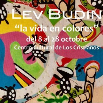 Выставка художника Льва Будина в Лос-Кристианос