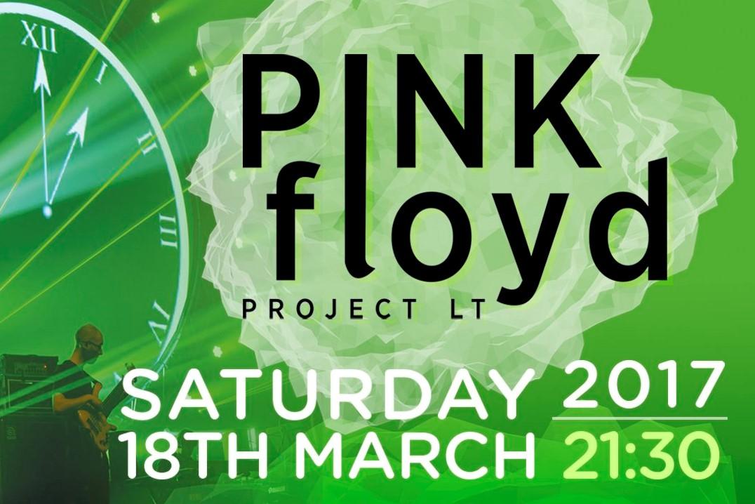 Трибьют-концерт Pink Floyd на Тенерифе