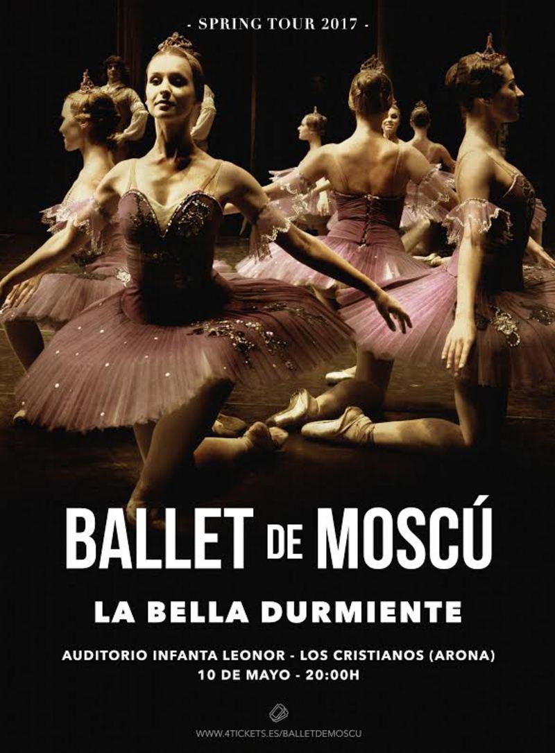 Балет «Спящая красавица» в Лос-Кристианос